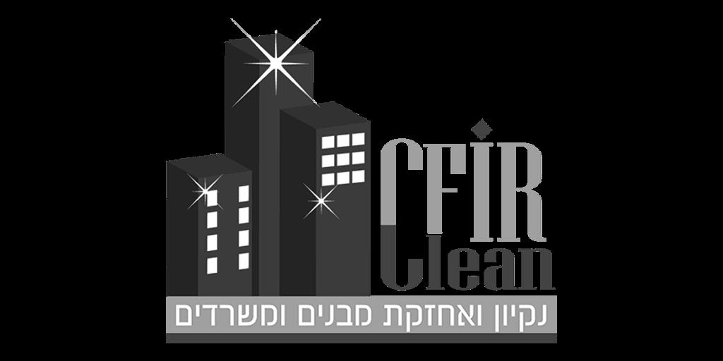 Cfir Clean Logo